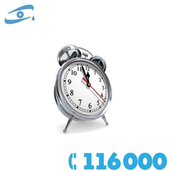 10858415_968764659803760_7352204063993250530_n